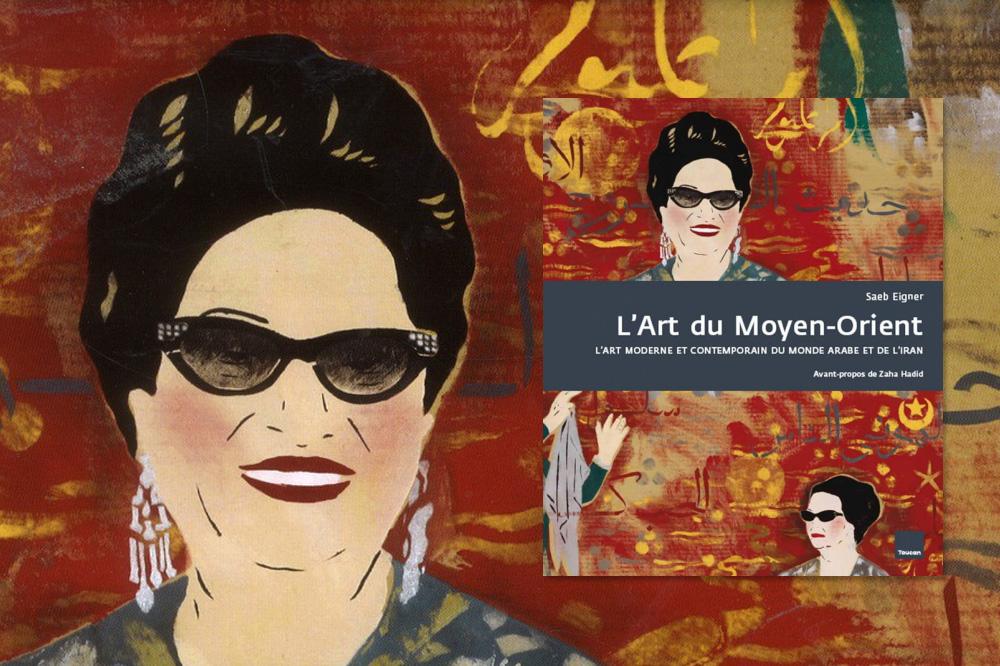 """""""L'Art du Moyen-Orient"""", de Saeb Eigner, éditions du Toucan"""