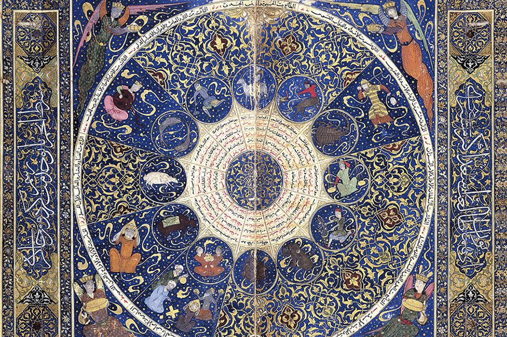 """""""Le Cantique des oiseaux"""" d'Attar - Zodiaque du prince Iskandar"""