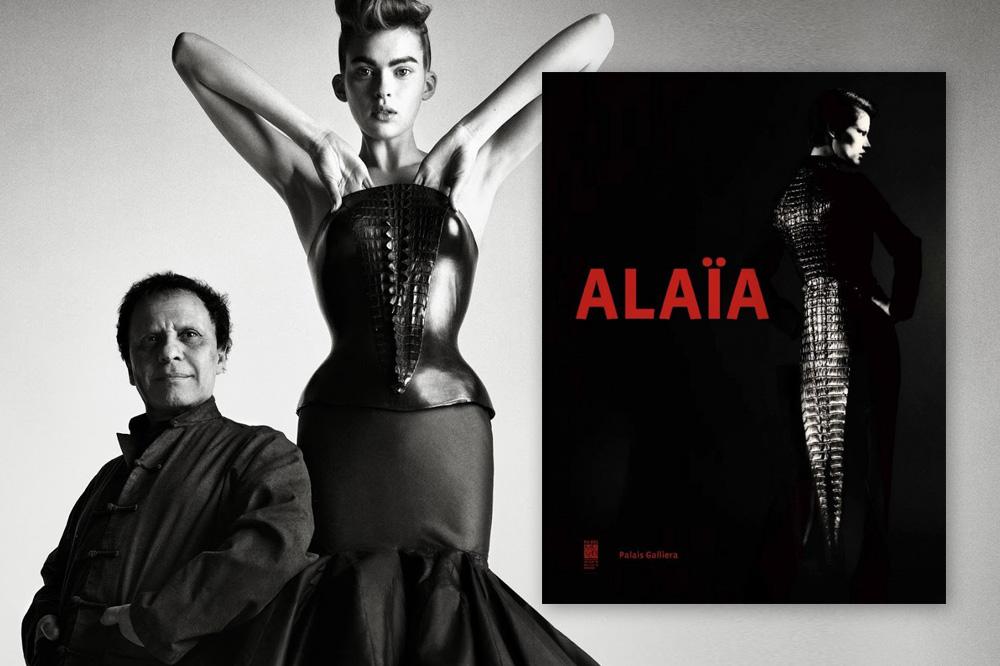 Rétrospective Azzédine Alaïa, du 28 septembre 2013 au 26 janvier 2014