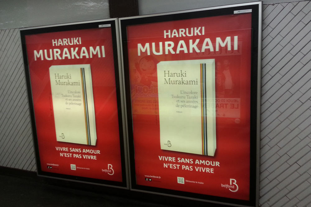 """L'incolore Tsukuru Tazaki et ses années de pélerinage"" de Haruki Murakami - Editions Belfond"