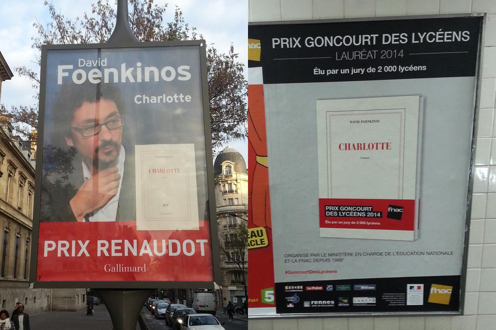 """Charlotte"" de David Foenkinos - Editions Gallimard NRF"