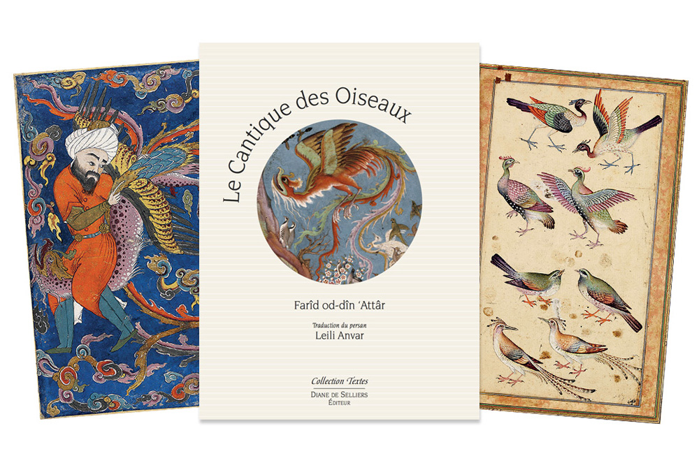 """""""le cantique des oiseaux"""" d'Attar"""