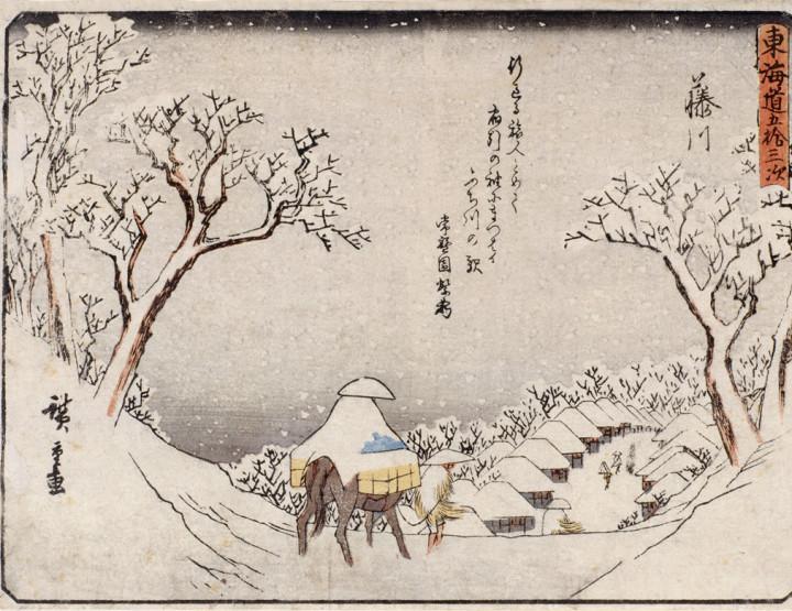 Japonismes, Editions Flammarion