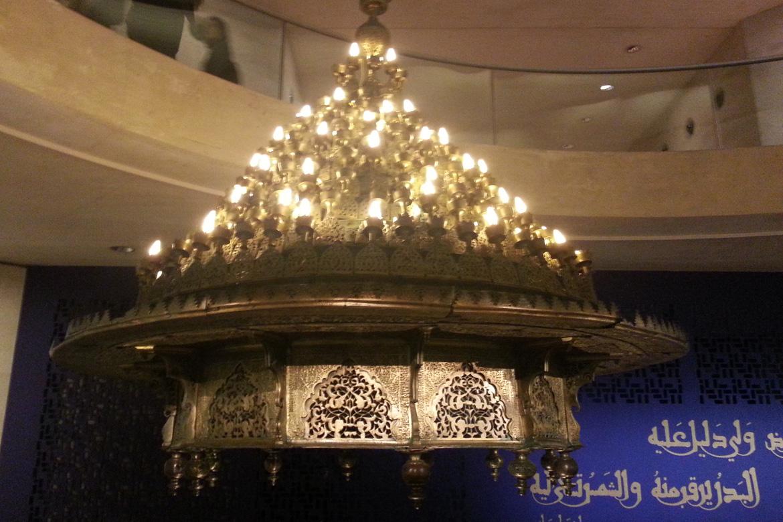 Lustres - Mosquée Qarawiyyin de Fès