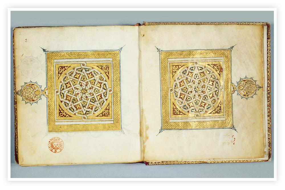 Coran d'Abu Inan - BnF