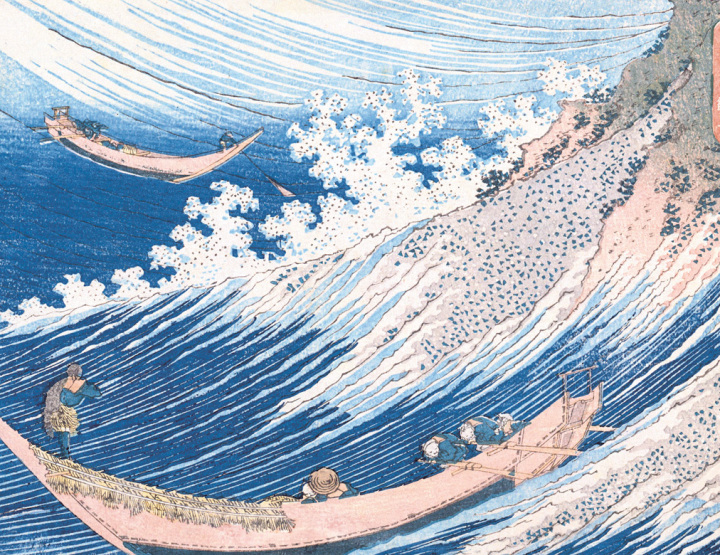 Notes de chevet, illustrées par Hokusai, Citadelles & Mazenod