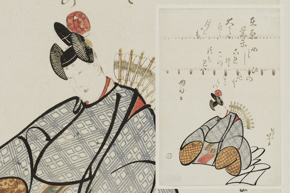 """Le Poète Bunyano Yasuhide"" d'Hokusai - Boston, Museum of Fine Arts"