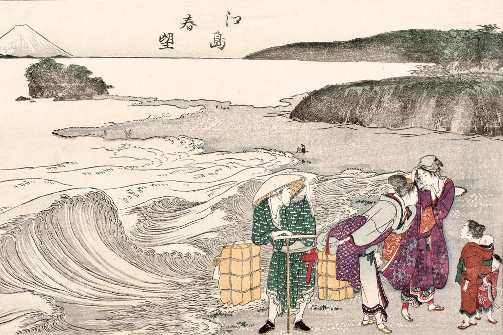"""""""Choshi dans la province de Shimosa"""" d'Hokusai - Paris, Musée Guimet"""