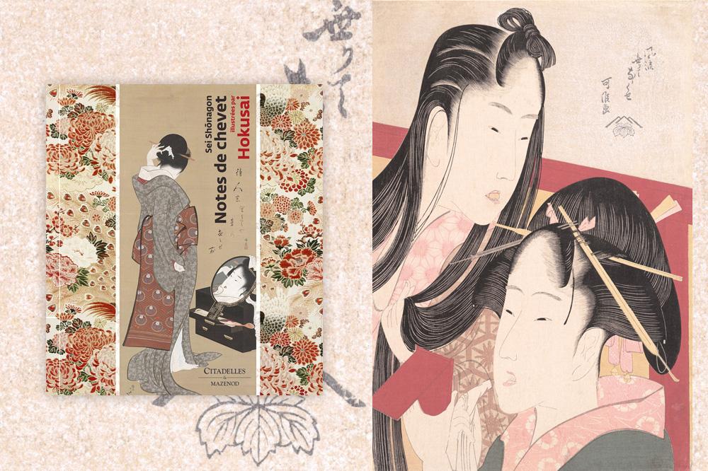 """« Notes de chevet », de Sei Shōnagon, illustrées par Hokusai, éditions Citadelles & Mazenod, coll. Littérature illustrée - """"Deux femmes. Grincements d'un cerisier"""" d'Hokusai - New York, The Metropolitan Museum of Art"""