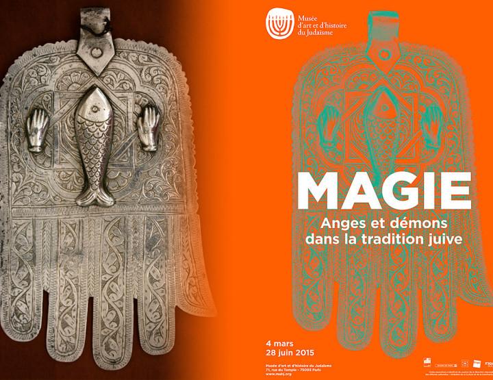 Magie. Anges et démons dans la tradition juive, Musée d'art et d'histoire du Judaïsme