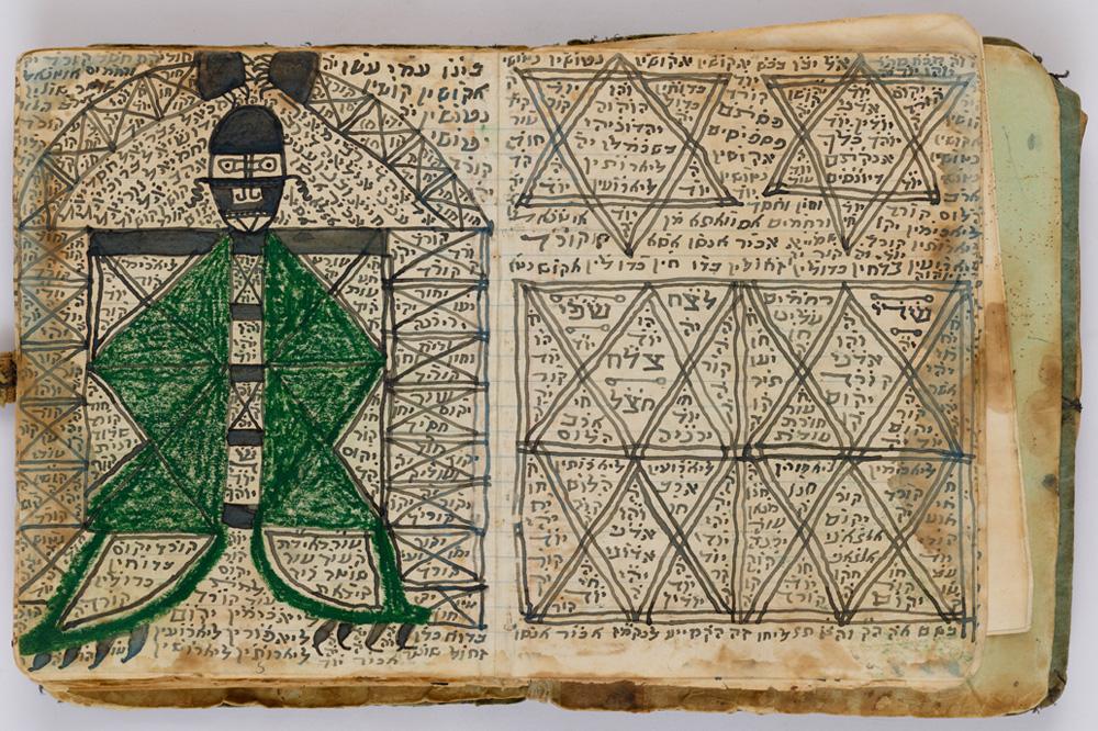 Magie-musee-art-et-histoire-du-judaisme_le-mot-la-chose_08_manuscrit-de-kabbale