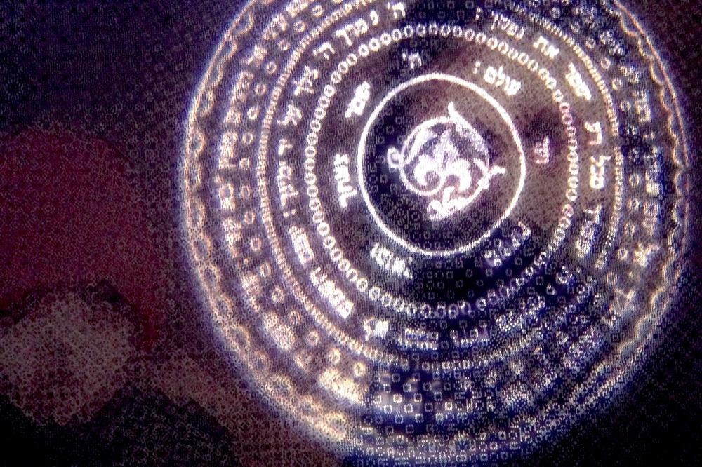 Magie-musee-art-et-histoire-du-judaisme_le-mot-la-chose_09_exposition