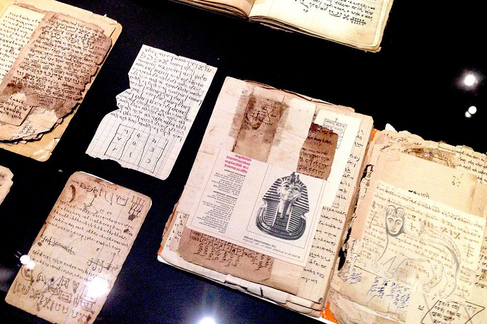 Magie-musee-art-et-histoire-du-judaisme_le-mot-la-chose_10_manuscrits