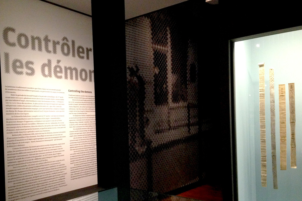 Magie-musee-art-et-histoire-du-judaisme_le-mot-la-chose_11_exposition