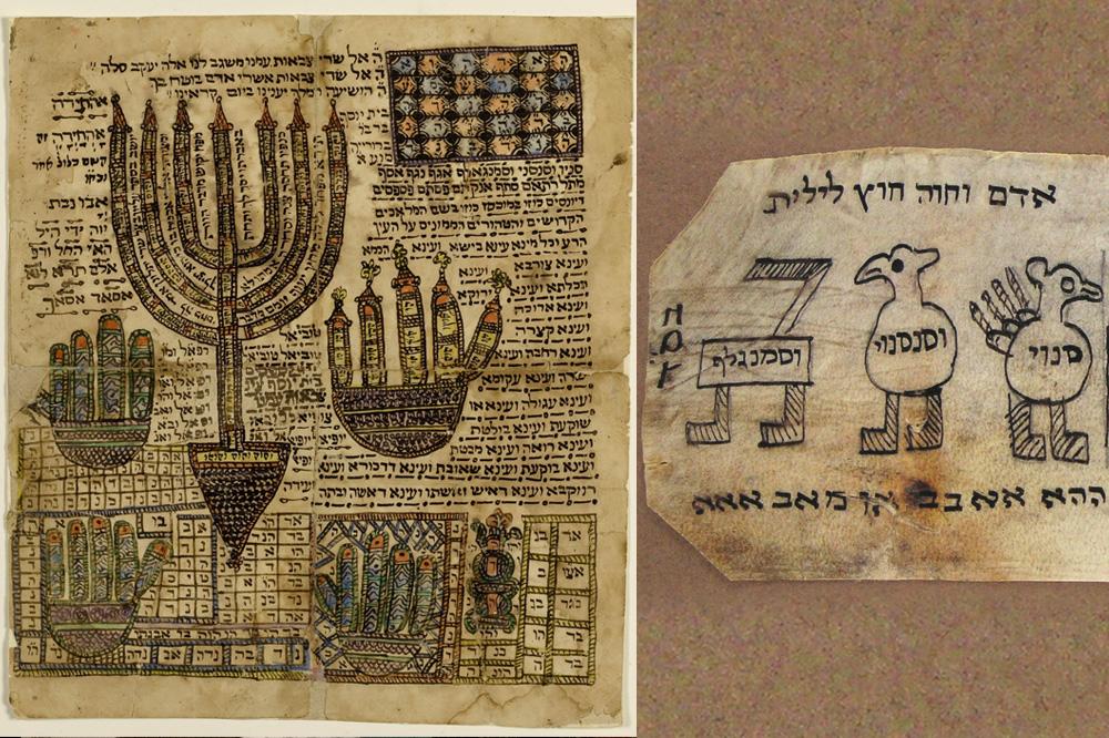 Magie-musee-art-et-histoire-du-judaisme_le-mot-la-chose_12_amulettes-manuscrits