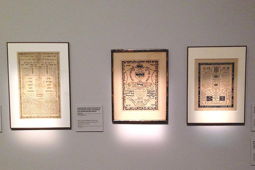 Magie-musee-art-et-histoire-du-judaisme_le-mot-la-chose_13_amulettes-manuscrits