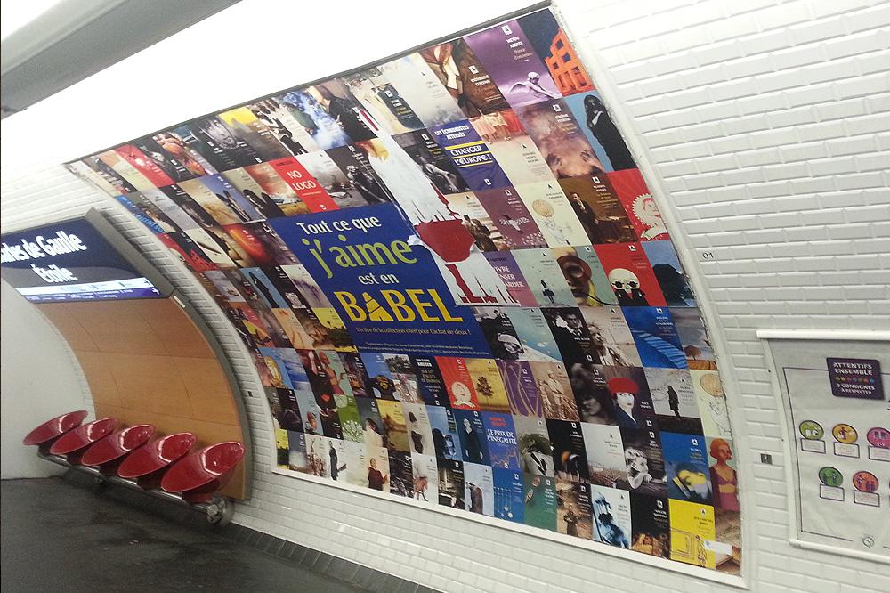 Tout ce que j'aime est en Babel - Editions Babel