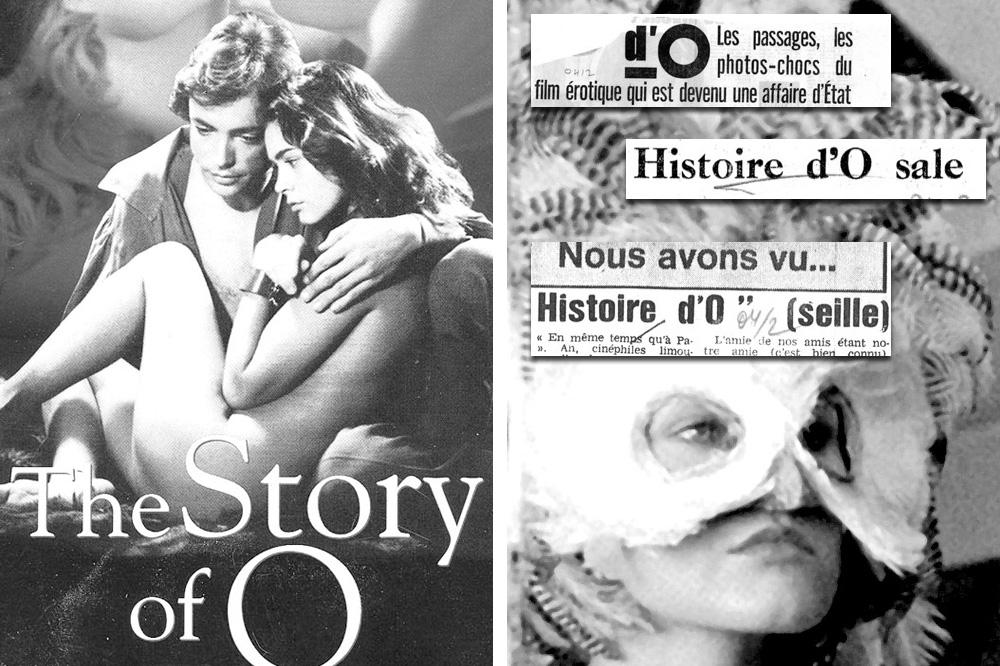 """""""Histoire d'O"""" Just Jaeckin - Tous droits réservés"""