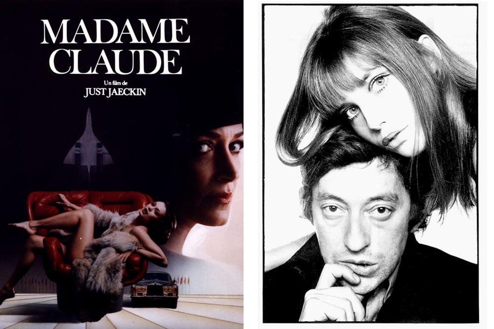 """""""madame Claude"""" de Just Jaeckin - """"Serge Gainsbourg et Jane Birkin"""" par Just Jaeckin - Tous droits réservés"""