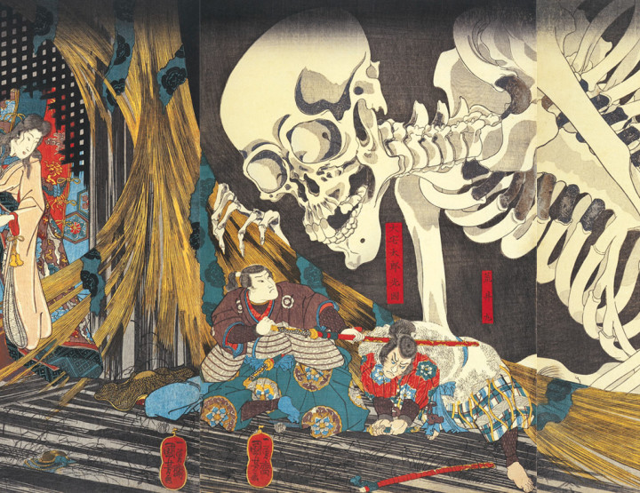 Fantastique ! Kuniyoshi. Le démon de l'estampe au Petit Palais