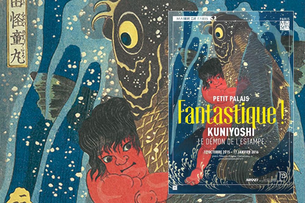 Kuniyoshi-le-demon-de-l-estampe_petit-palais_le-mot-et-la-chose_04