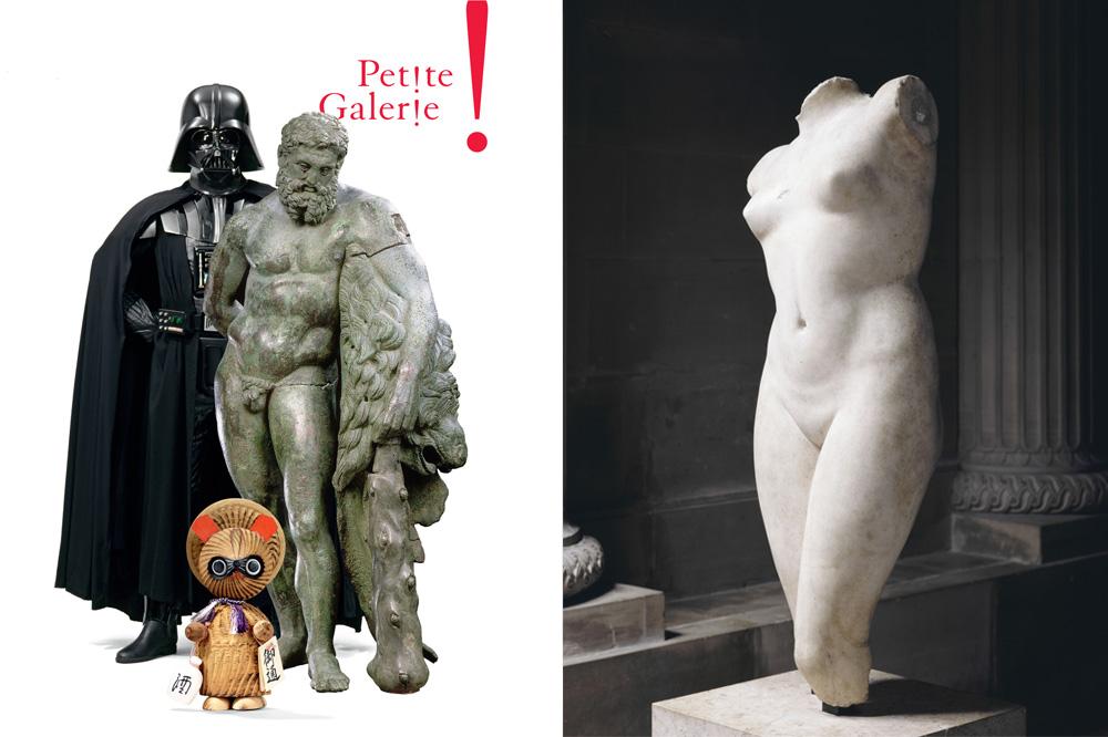 mythes-fondateurs_musee-du-louvre_le-mot-et-la-chose_03_1170x780