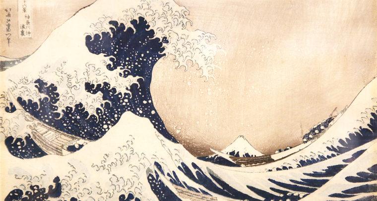 Japonismes/Impressionnismes, Musée des impressionnismes Giverny